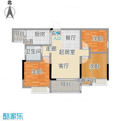 恒泰嘉园派98.00㎡1-2栋01户型 98平米三房两厅一卫户型