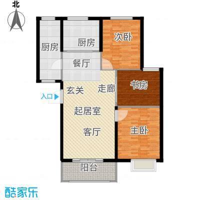 新城湖光山舍116.86㎡12/14#J户型三室两厅一卫户型3室2厅1卫