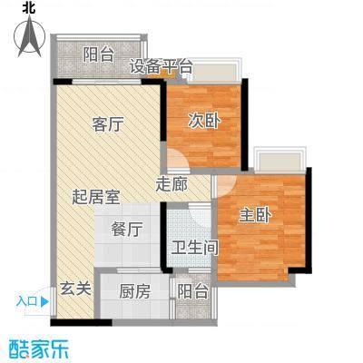 恒泰嘉园派78.00㎡1栋04/2栋03户型 78平米两房两厅一卫户型