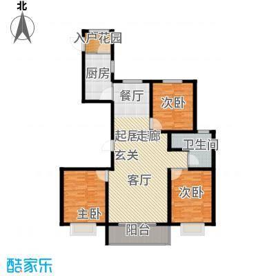 新城湖光山舍142.03㎡11/13/15# B三室两厅一卫户型3室2厅1卫