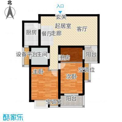 君廷湖畔98.00㎡君廷湖畔20号楼C2户型3室2厅1卫1厨98.00㎡户型3室2厅1卫