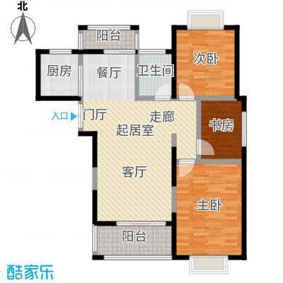 奥克斯盛世经典89.55㎡2期蓝钻N4户型2室2厅1卫