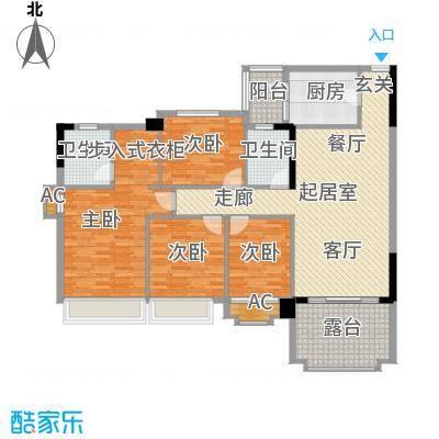 茵华花园134.96㎡四房二厅二卫户型4室2厅2卫QQ