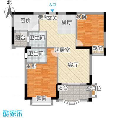 中仪花园94.00㎡09栋01单位 二房二厅二卫户型2室2厅2卫