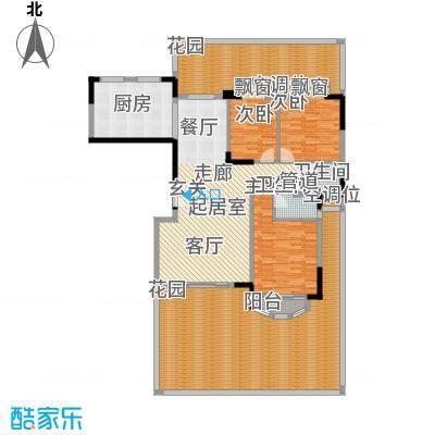 中仪花园156.00㎡8栋02单位 三房二厅二卫户型3室2厅2卫