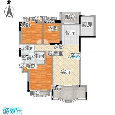中仪花园139.00㎡7栋01单位 三房二厅二卫户型3室2厅2卫