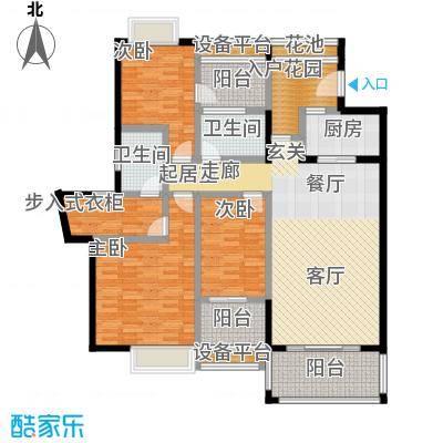 天乙海岸名都143.43平米三房户型3室2厅2卫