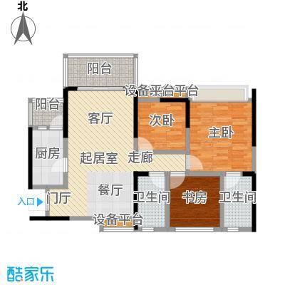 璐易豪庭99.82㎡3、4幢02单位户型3室2厅2卫