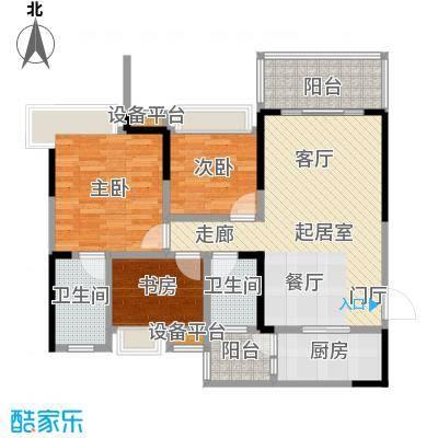 璐易豪庭101.12㎡3、4幢01单位户型3室2厅2卫