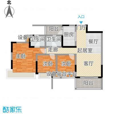 璐易豪庭119.67㎡1、2幢03单位户型3室2厅2卫