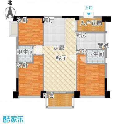 帝�东方132.00㎡【御峰】芳华倾城户型3室2厅2卫