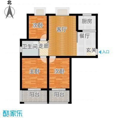 月星环球110.00㎡三室二厅一卫面积:110平米户型3室2厅1卫