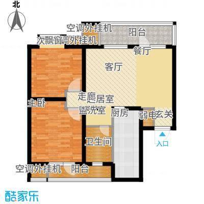 万科城92.00㎡C1户型 两室两厅一卫户型2室2厅1卫