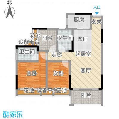 深业半山小腕84.08㎡B户型二房二厅二卫84.08户型2室2厅2卫