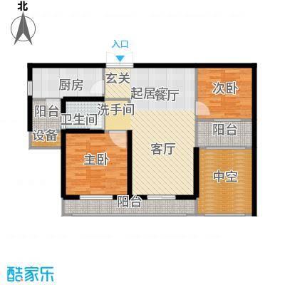南阳建业凯旋广场户型2室1卫1厨
