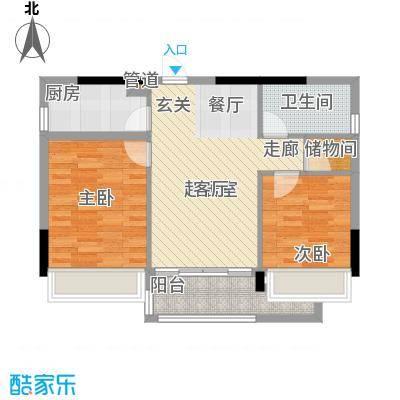 金宝城市佳园80.00㎡B2户型2室2厅1卫1厨户型2室2厅1卫