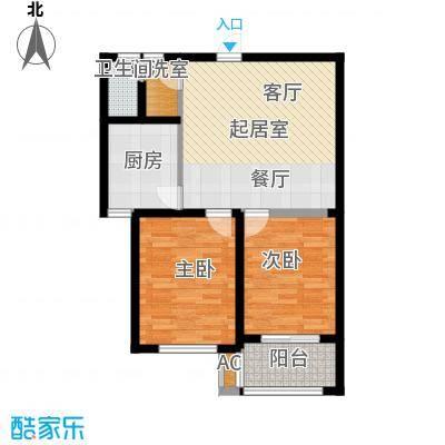 金马怡园75.00㎡两室两厅一卫 75㎡户型2室2厅1卫