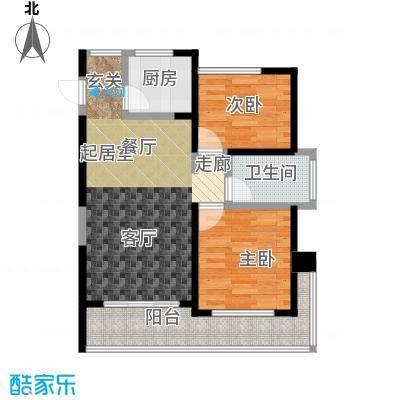 泽华・上东海岸73.00㎡A-1/B-1/C-1户型2室2厅1卫