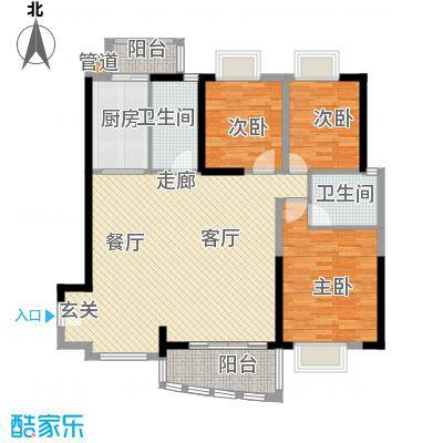 富丽达花园131.86㎡2、3栋4、5栋05-03户型3房2厅户型3室2厅