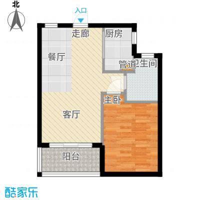 双大・山湖湾A户型1室2厅1卫