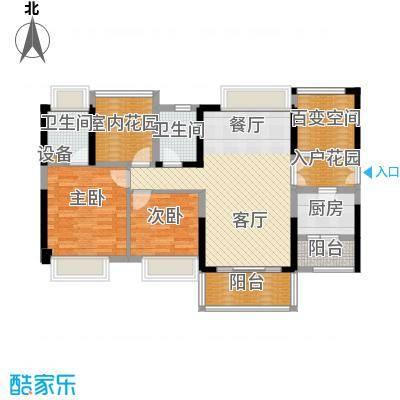 中信新城104.21㎡1栋3栋4栋C户型2室2厅2卫