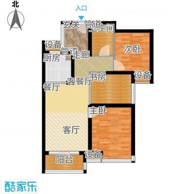 华鸿水云四季B户型3室2厅2卫