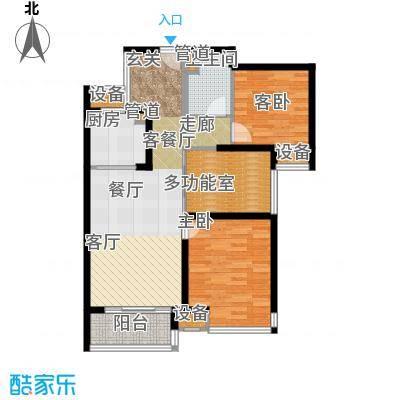 华鸿水云四季88.00㎡二房二厅一卫 88平米户型2室2厅1卫
