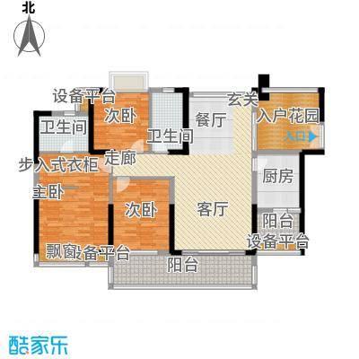 紫园137.00㎡13幢01单元户型3室2厅2卫