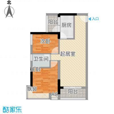 汇泰锦城75.38㎡两房两厅户型2室2厅