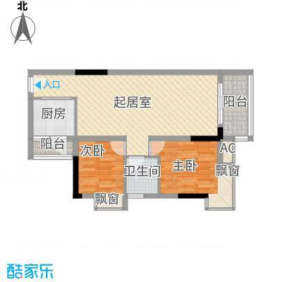 汇泰锦城78.48㎡两房两厅户型2室2厅