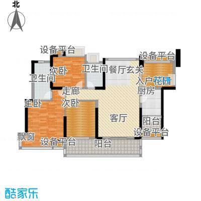 紫园138.00㎡12幢01单元户型3室2厅1卫