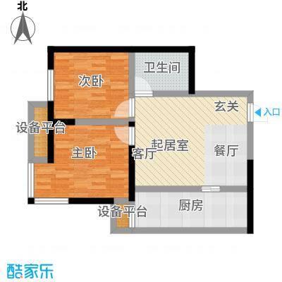 雅宾利花园70.94㎡C1户型 二室二厅一卫户型2室2厅1卫