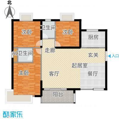 康城上品137.86㎡康城上品A户型三室两厅两卫户型3室2厅2卫