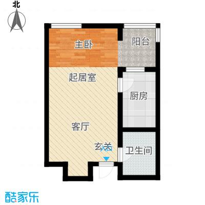 鑫泰园50.00㎡A8 一室一厅一卫户型