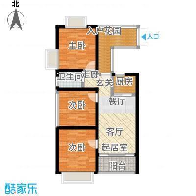 珍珠名邸78.75㎡D1户型3室2厅1卫