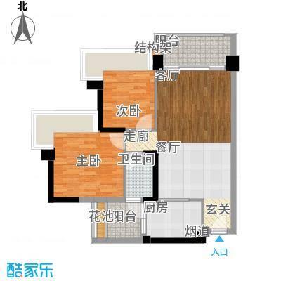 中澳滨河湾91.00㎡61、62栋01、04户型2室2厅1卫