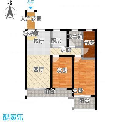 珍珠名邸75.97㎡D3户型3室2厅1卫