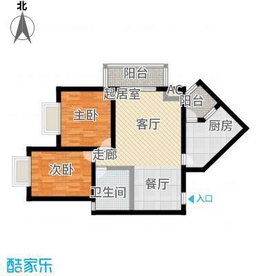 学府花园83.00㎡经济C1户型2室2厅1卫