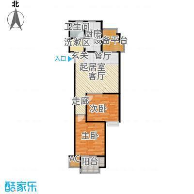 中宇新天地91.00㎡A-91平户型2室2厅1卫