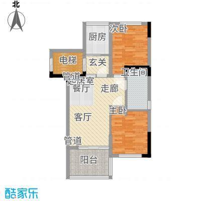 三亚小院72.00㎡E2户型图户型2室2厅1卫