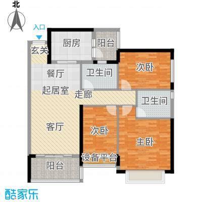 恒大绿洲115.00㎡27栋03单位户型3室2厅2卫