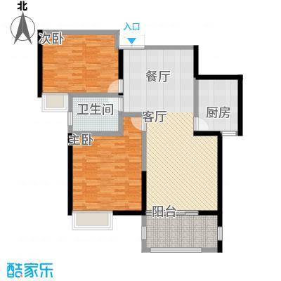 国贸天琴湾99.00㎡8、9号楼A户型2室2厅1卫