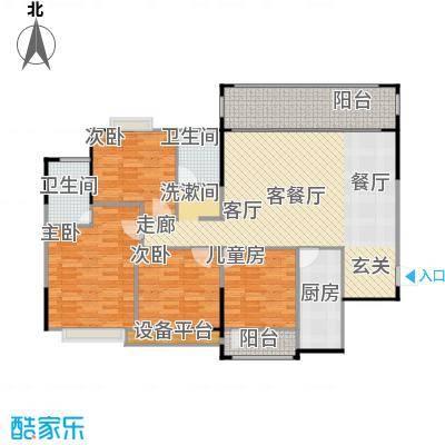 三祺九个半岛135.89㎡四房两厅户型4室2厅2卫