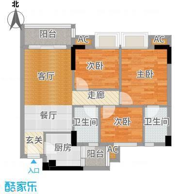 德雅湾阳光海81.57㎡12/18栋01单元、13/19栋04单位户型3室2厅1卫