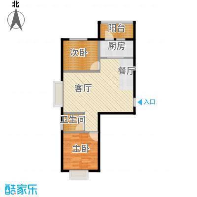 富东景苑67.36㎡户型2室2厅1卫