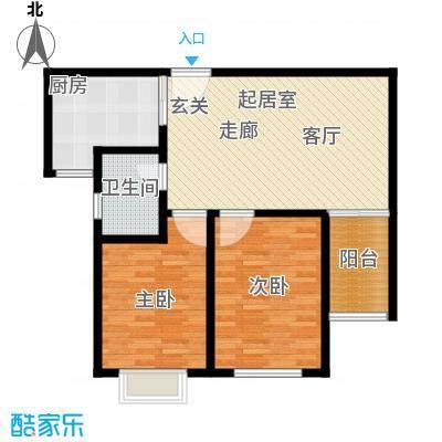 中房青年城86.30㎡2#B户型2室2厅