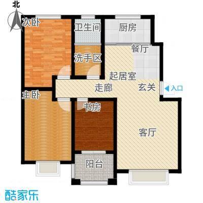 中房青年城119.50㎡5#A户型3室2厅