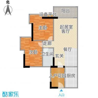 富力现代广场84.90㎡D1、D2栋3三至三十三层-户型2室2厅1卫