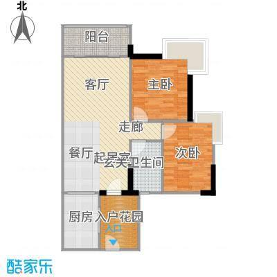 富力现代广场81.40㎡A2栋5二至二十八层-户型2室2厅1卫
