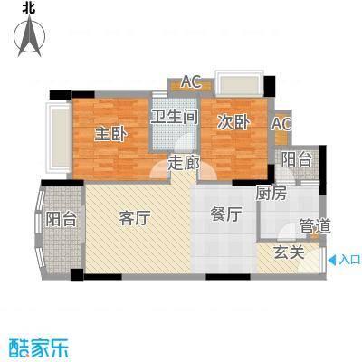 尚湖轩76.00㎡6栋03单位户型图户型2室2厅1卫